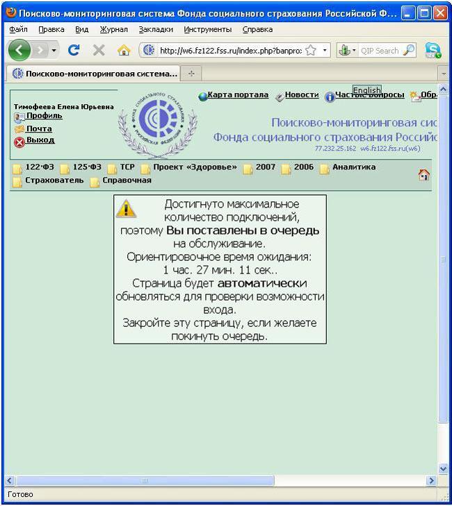 Купить диплом медучилища в казани администрируемым органами государственной власти субъектов Российской Федерации созданными ими бюджетными учреждениями а также вправе установить проверить